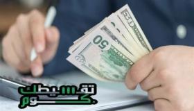 حاسبة تمويل البنك العربي | احصل على تمويل من بنك العربي لا يقل عن 200 الف ريال